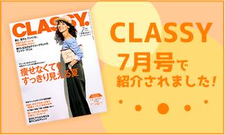 「ひよこクラブ2月号」に金沢美容整体が掲載